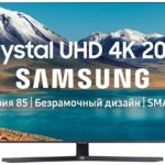 Телевизор Samsung UE43TU8570U 43″ (2020)