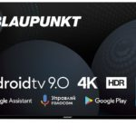 Телевизор Blaupunkt 43UN965T 43″ (2020)