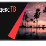 Телевизор Hi 65USY151X 65″ (2020)