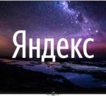 Телевизор Leff 43U510S 43″ (2020)