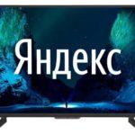 Телевизор Novex NVX-39H211MSY 39″ (2020)