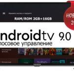 Телевизор Thomson T43USL7000 43″ (2020)