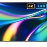 Телевизор Xiaomi Redmi Smart TV X50 50″ (2020)