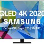 Телевизор QLED Samsung QE50Q87TAU 50″ (2020)