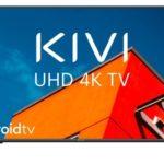Телевизор KIVI 50U710KB 50″ (2020)