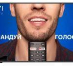Телевизор KIVI 43U710KB 43″ (2020)