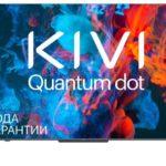 Телевизор Quantum Dot KIVI 43U800BR 43″ (2020)
