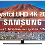 Телевизор Samsung UE43TU7500U 43″ (2020)
