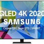 Телевизор QLED Samsung QE55Q80TAU 55″ (2020)