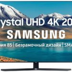 Телевизор Samsung UE65TU8500U 65″ (2020)