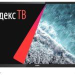 Телевизор BBK 39LEX-7268/TS2C 39″ (2020)